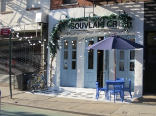 Souvlaki GR [photo by W. W. Watson https://flic.kr/p/jtCcdh (CC BY-NC-SA 2.0)]