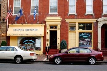 Taverna Cretekou, Alexandria, VA